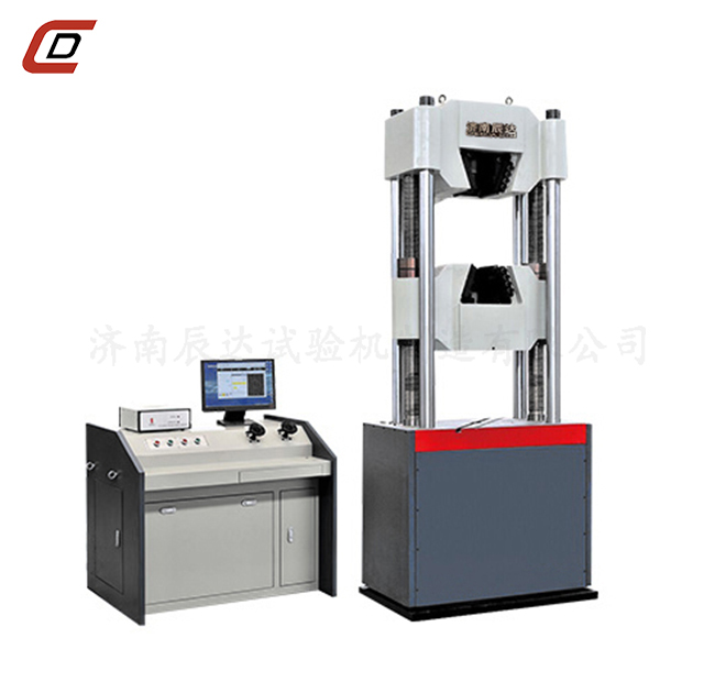 WAW-2000D微机控制电液伺服液压式万能试验机