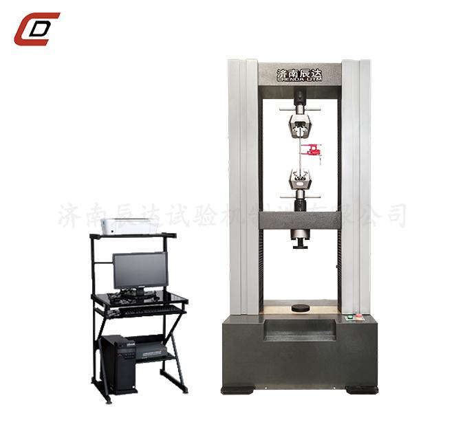 WDW-100微机控制电子万能试验机