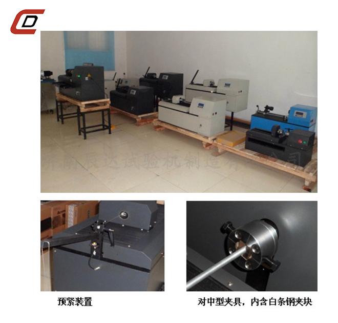 金属线材扭转试验机EZ-15、20、30