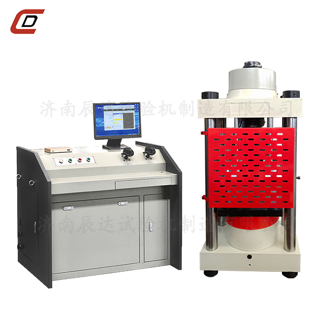YAW-2000(3000)微机控制电液伺服压力试验机
