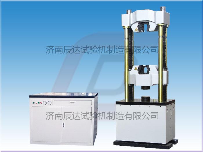 WAW-600E微机控制电液伺服液压式万能试验机