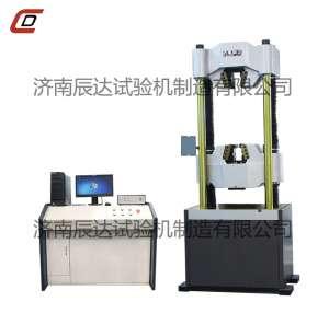 微机触摸屏控制电液伺服液压万能试验机WAW-1000E