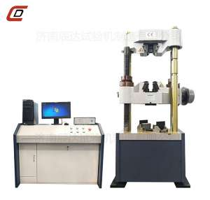 600kn微机控制电液伺服液压万能试验机