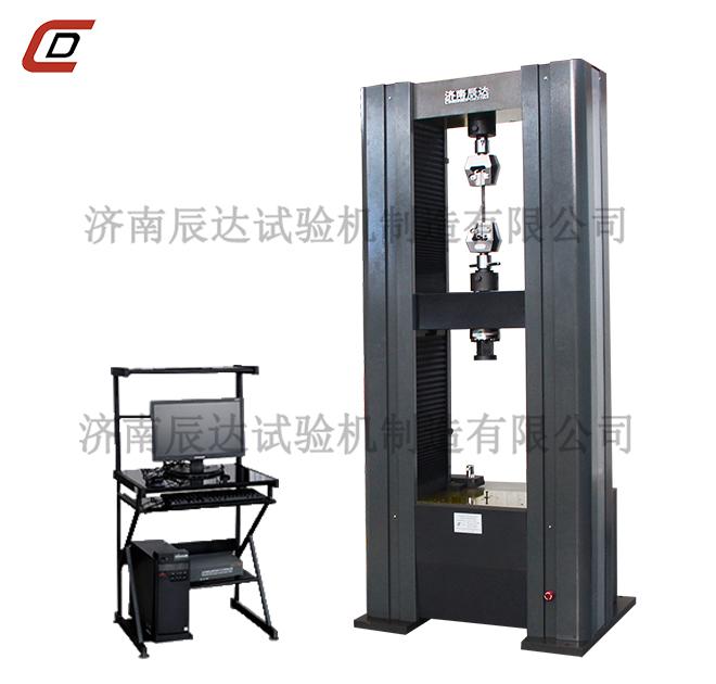 电子式万能材料试验机