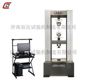 WDW-10电子万能试验机