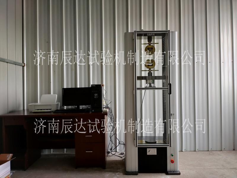 WDW-10电子万能试验机安全调试成功