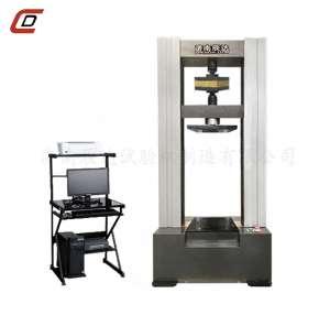 WDW-20保温材料试验机