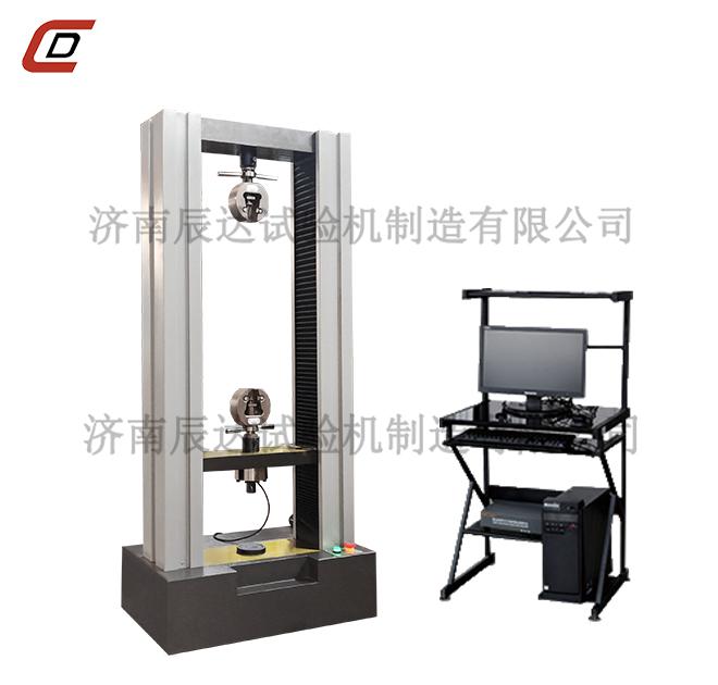 万能材料试验机WDW-100