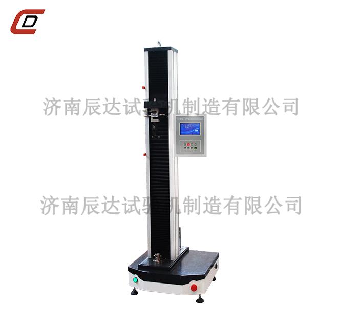 数显电子材料试验机WDS-5