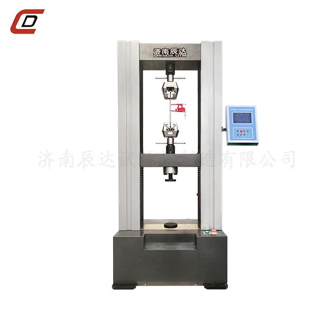 数显材料试验机WDS-100