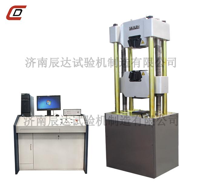 WAW-1000D液压材料试验机