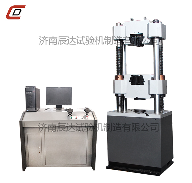 WAW-600B液压试验机