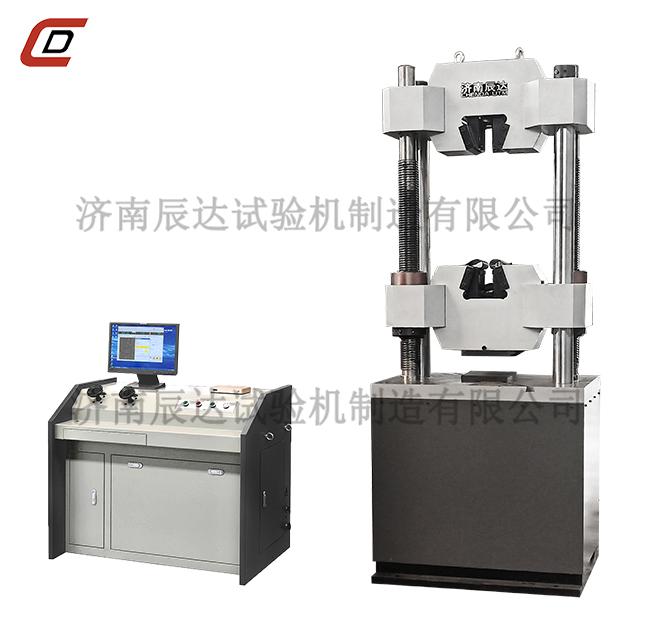 WEW-1000B液压材料试验机