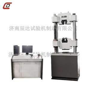 微机控制电液伺服液压式万能试验机