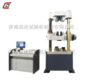 WEW-600C液压万能试验机