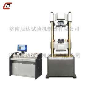 WEW-600E液压万能拉力试验机