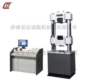 微机屏显液压式万能试验机WEW-300B