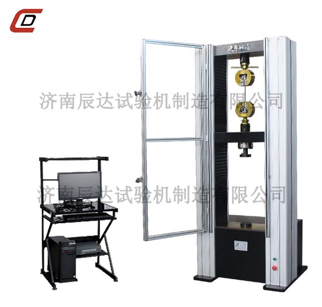 WDW-100M微机控制电子式万能试验机