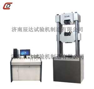 WAW-1000D微机控制液压万能试验机