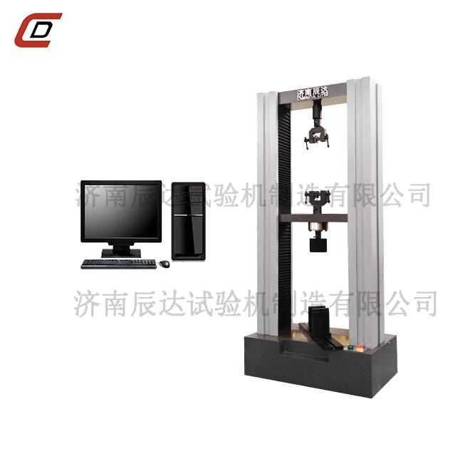 电子式人造板试验机WND-10