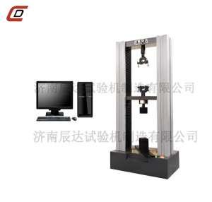 MWD-10人造板万能试验机