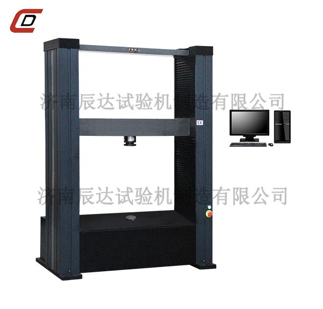 GB/T15762-2020蒸压加气混凝土板试验机