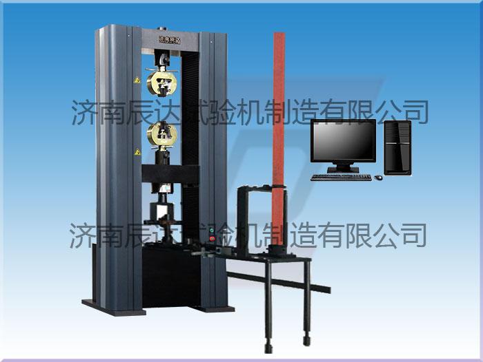 安装万能试验机夹具的要求及其安装细节