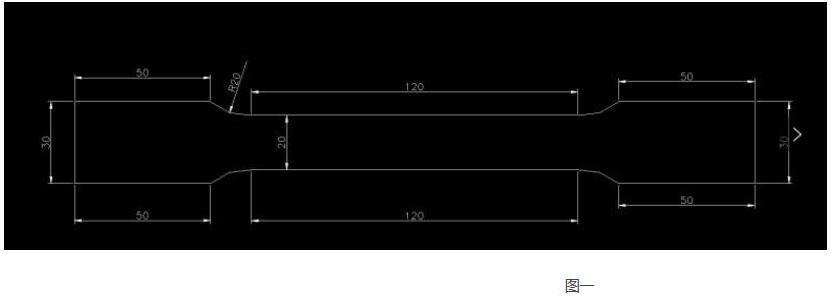 CD-300ZY 哑铃型液压式试样制样机